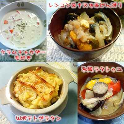 0510_foods.jpg